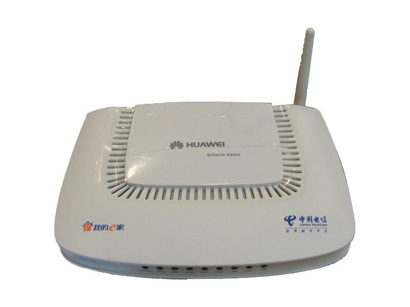 ADSL因为上行(从用户到电信服务提供商方向,如上传动作)和下行(从电信服务提供商到用户的方向,如下载动作)带宽不对称(即上行和下行的速率不相同)因此称为非对称数字用户线路。它采用频分复用技术把普通的电话线分成了电话、上行和下行三个相对独立的信道,从而避免了相互之间的干扰。通常ADSL在不影响正常电话通信的情况下可以提供最高3.
