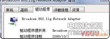 无线网络衔接上但上不了网的原因和处理办法
