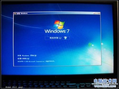 操作系统 windows