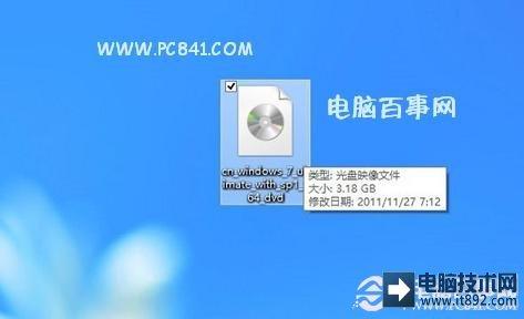 下载Win7体系镜像文件