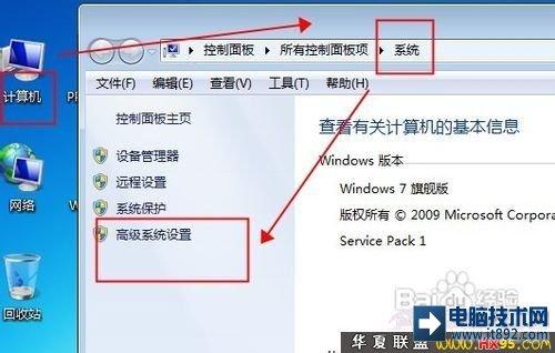 Win7双体系修正默许发动怎样修正