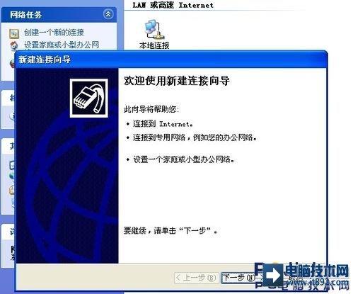 XP系�y建立VPN�B接�D文教程