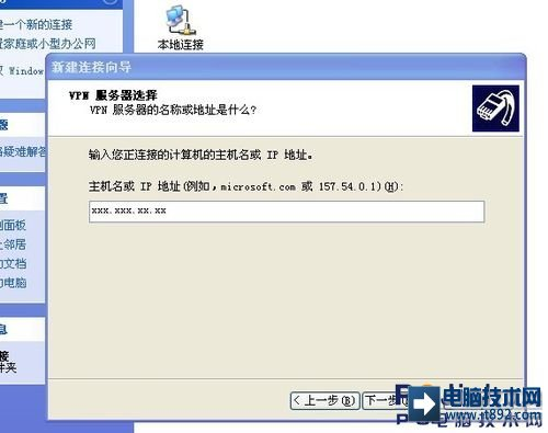 主机名或IP地址2