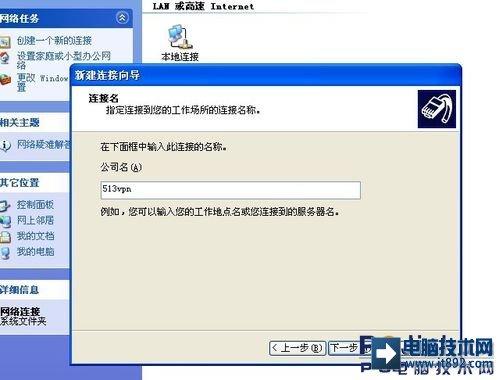 主机名或IP地址