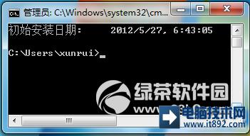 如何查看windows安装时间、系统运行时间