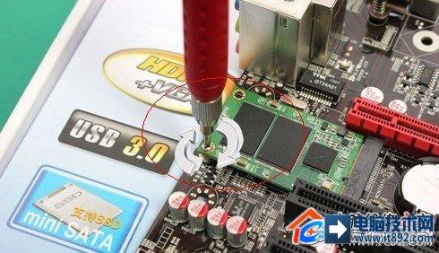 ssd固态硬盘直接安装并固定在主板上