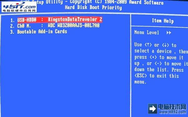 如何进入BIOS设置USB方式启动