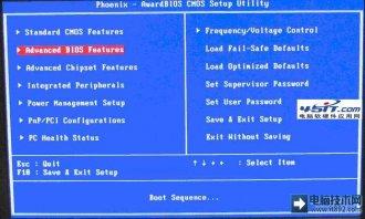 怎样进入BIOS设置USB启动