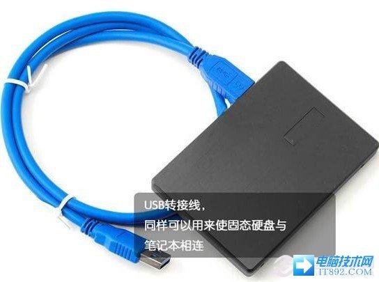 USB中转线将固态硬盘数连接上笔记本