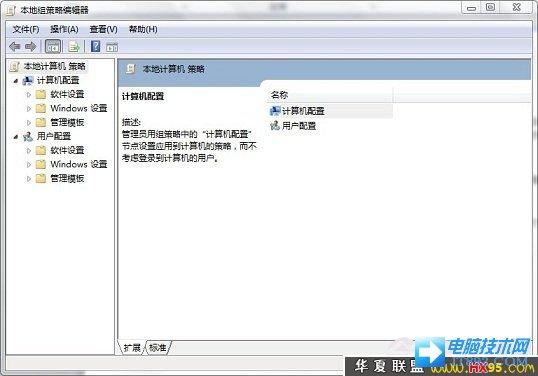电脑安装软件时需要设置密码设置方法