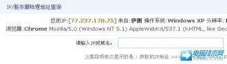 2012-4-18 可用代理IP代理服务器地址