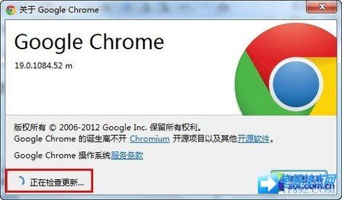 Chrome浏览器你不知道的五个实用技巧