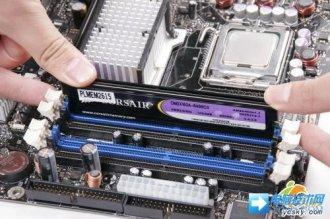 内存插在哪个内存插槽性能最好