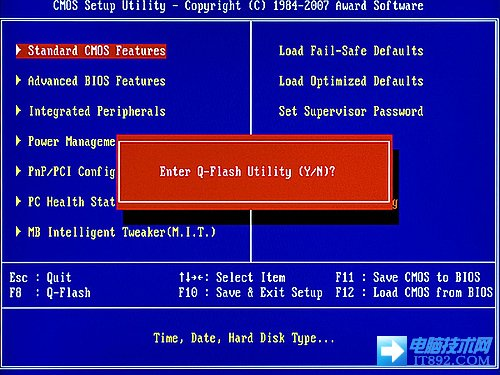 BIOS设置选项中英文对照表大全