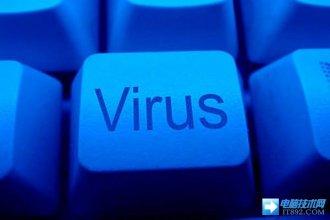 盘点全球历史上20大计算机病毒