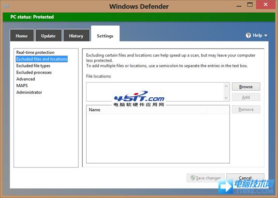 Windows 8打开文件夹就假死原因分析
