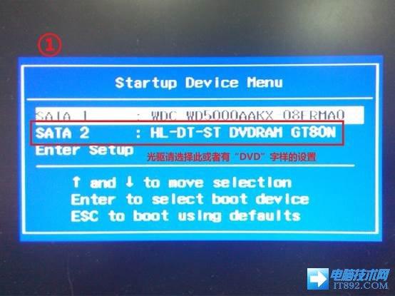 Win8.1光盘安装教程 三联
