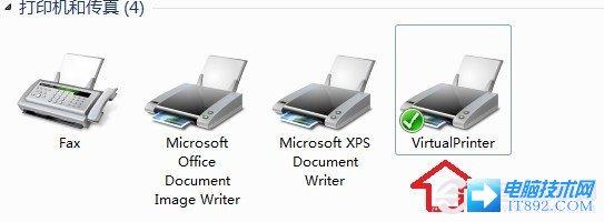 打印机脱机无法打印详细解决教程