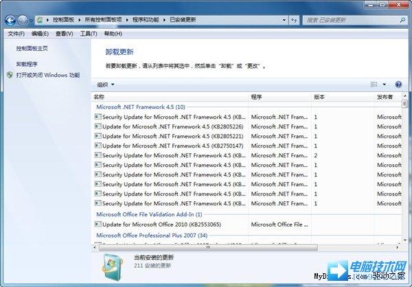 Win7系统IE11如何降级到IE10版本