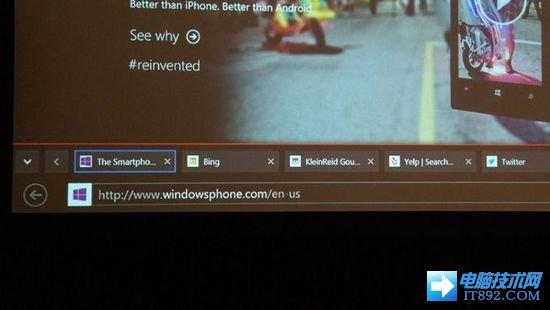 微软最新浏览器IE 11七大变化