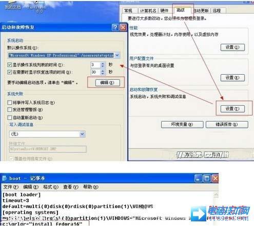 windows xp下硬盘安装Fedora系统