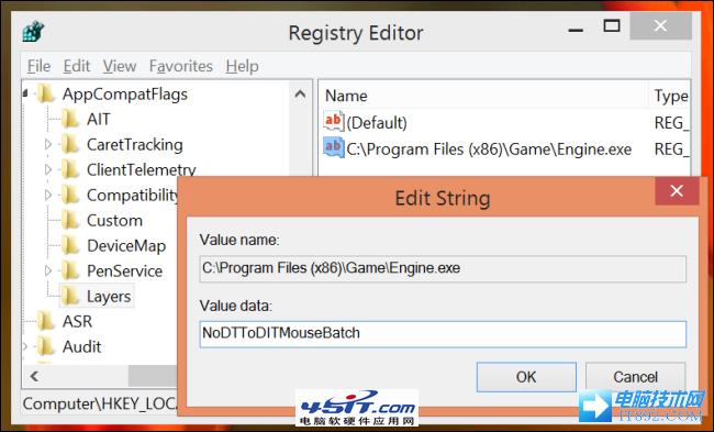 Windows 8.1 玩游戏时移动鼠标卡顿