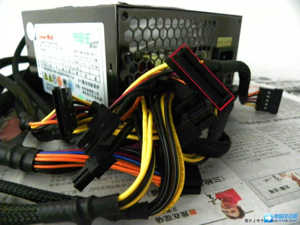 台式主板电源接线安装教程图解图片