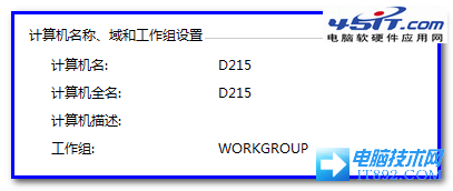 "Win7远程桌面提示""您的凭据不工作""解决方法"