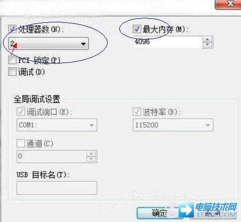加快Win7系统开机速度的优化方法