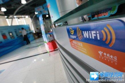 无线路由器和随身WIFI的信号传输距离