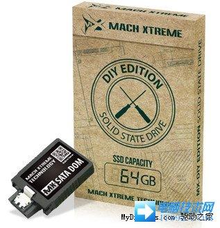 未来SSD硬盘不用外接电源和SATA数据线