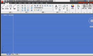 AutoCAD2012视频教程第一讲