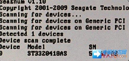 笔记本硬盘固件升级解决硬盘异响