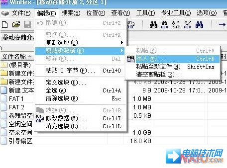 U盘提示未被格式化