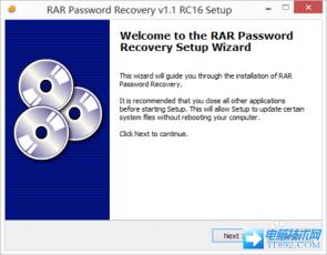 RAR/ZIP压缩文件密码破解方法教程