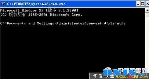 无需重新硬盘分区 FAT32转NTFS方法