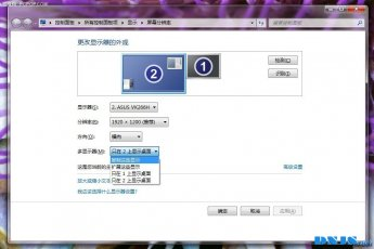 Win7系统双显示器的设置方法技巧