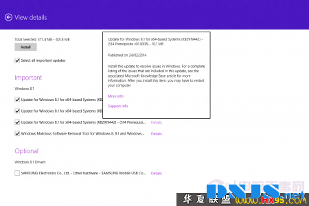 修改注册表升级Win8.1 Update 1方法