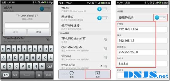 tp-link路由器详细安装设置教程