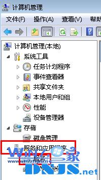 封闭Win7体系Superfetch效劳办法