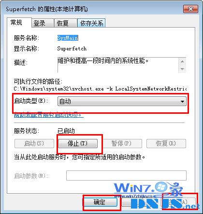 关闭Win7系统Superfetch服务方法