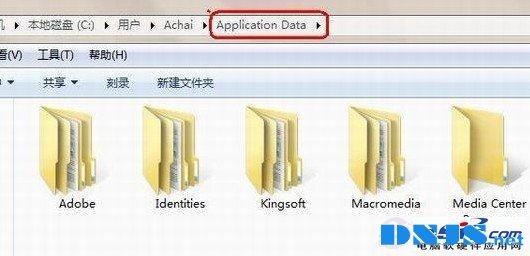 文件夹访问不再受拒绝了