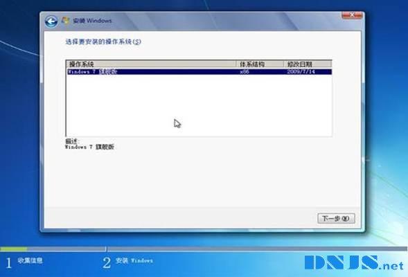 http://support1.lenovo.com.cn/win7/insupdate/fileimg/image016.jpg