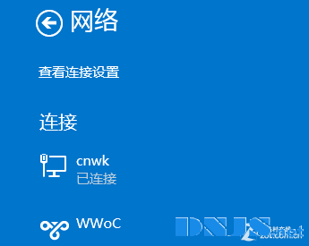 Win8.1系统设置代理VPN的方法