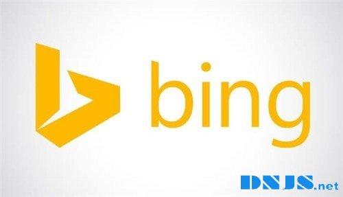 微软首推免费版Windows8.1 with Bing