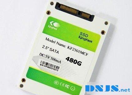 SSD固态硬盘的使用寿命是多久?