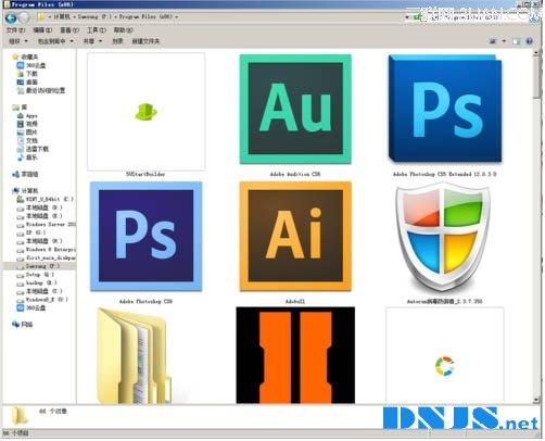 如何DIY自己的U盘文件夹图标
