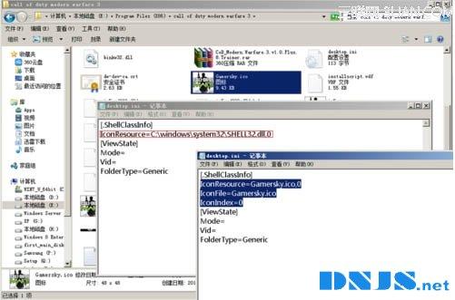如何自定义U盘的文件夹图标