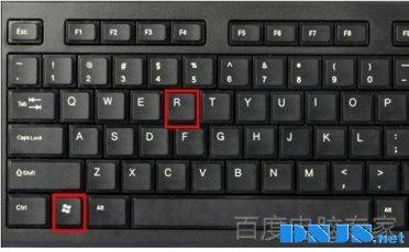 鼠标在桌面点击右键没有反应解决方法