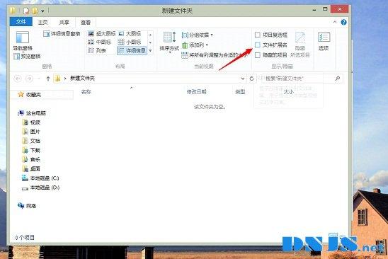 Windows 8系统下桌面的快捷方式如何去掉小箭头